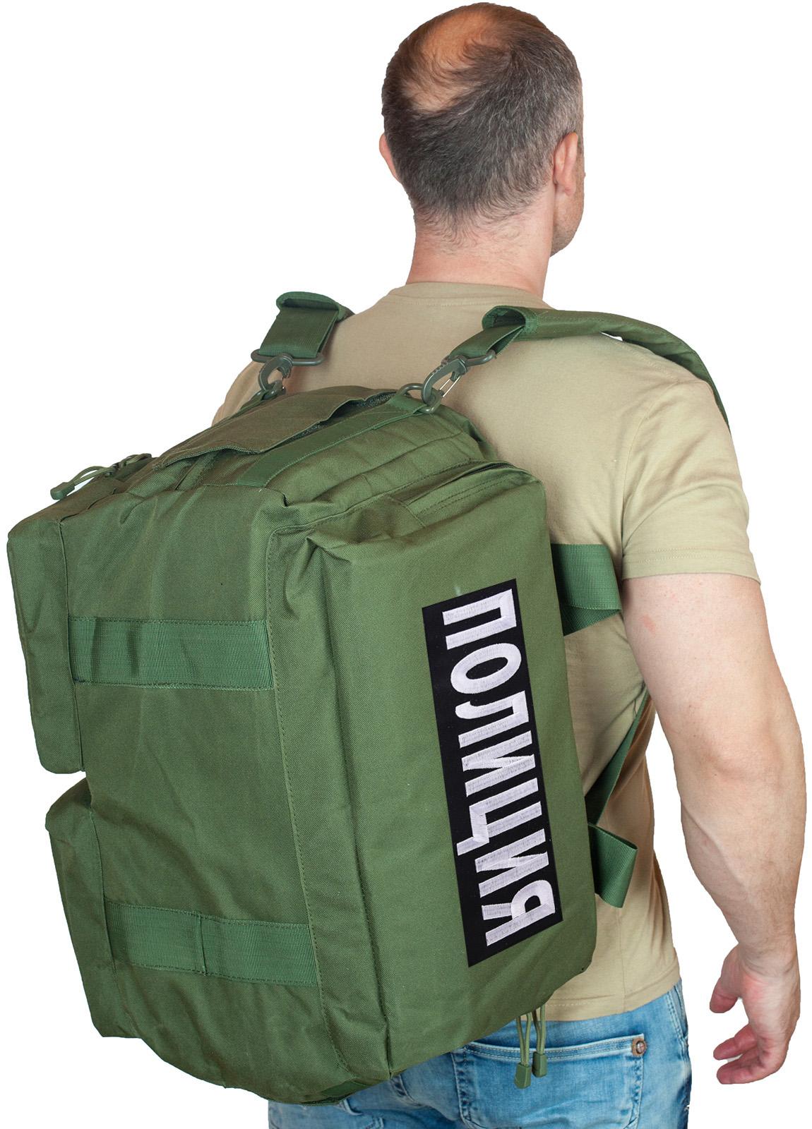 Купить походную сумку-рюкзак с нашивкой Полиция по экономичной цене