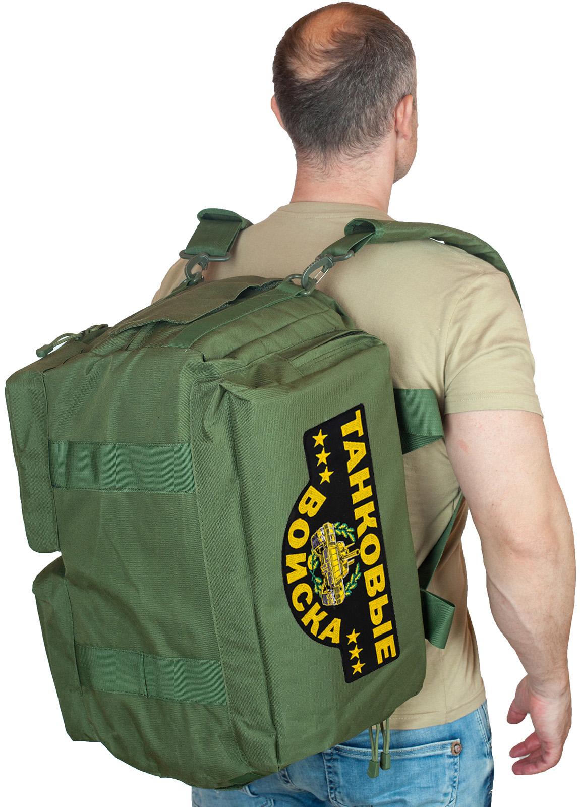 Купить походную сумку-рюкзак с нашивкой Танковые Войска по экономичной цене