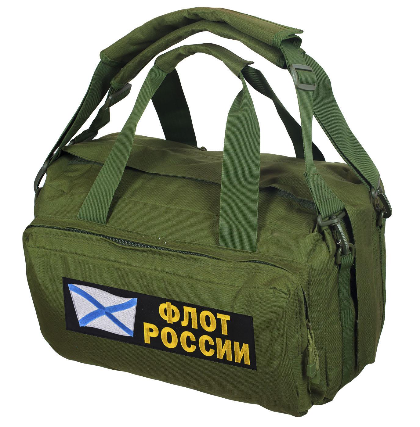 Походная тактическая сумка Флот России