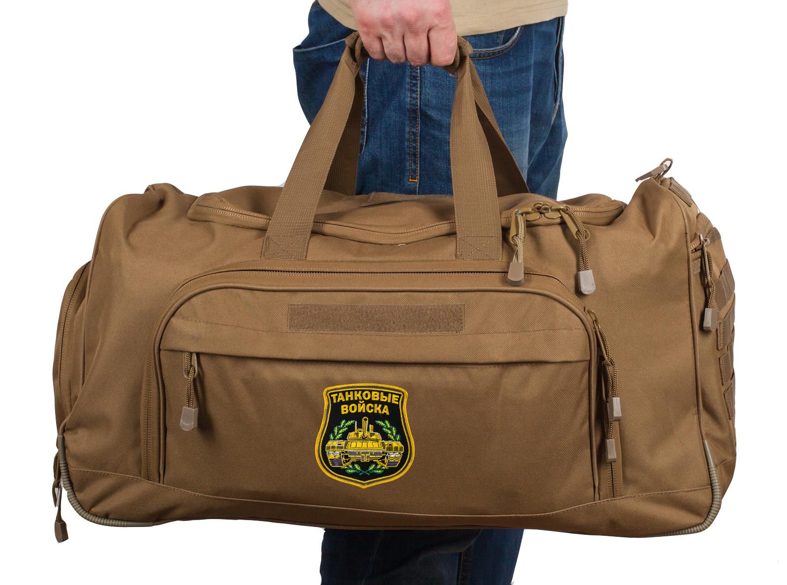 Купить походную вместительную сумку 08032 B Coyote с нашивкой Танковые Войска с доставкой выгодно