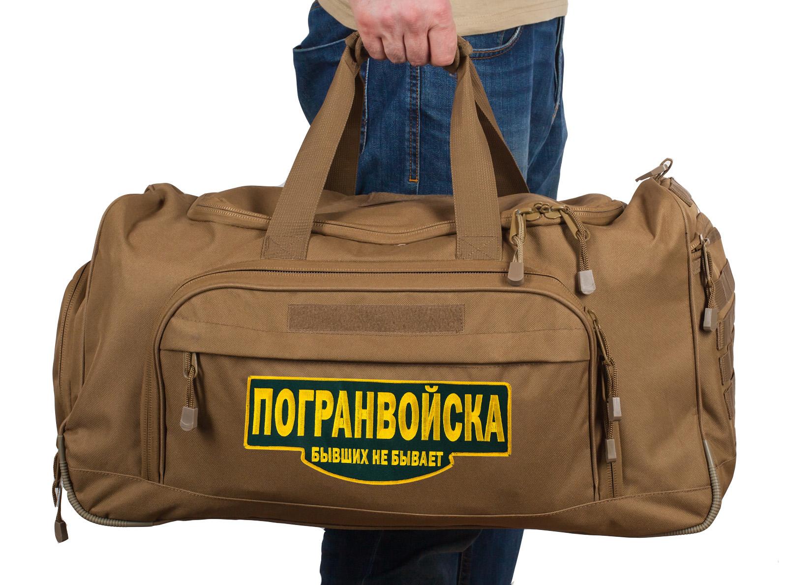 Купить походную вместительную сумку 08032B Coyote с нашивкой Погранвойска по лучшей цене