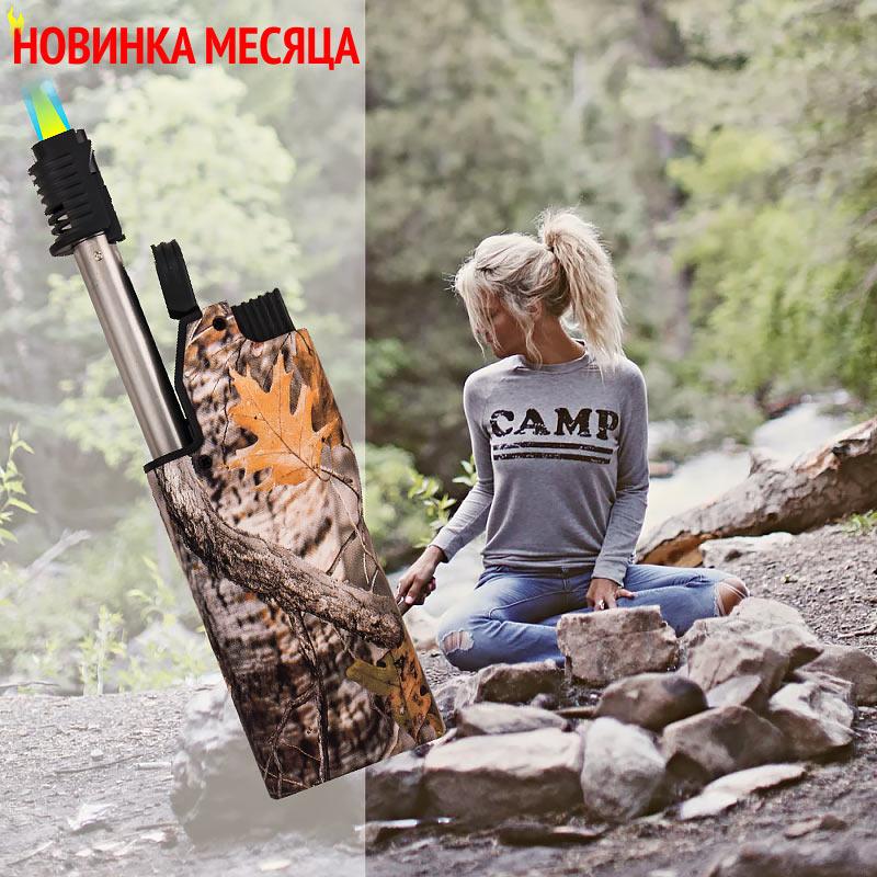 Универсальная походная зажигалка в камуфляже RealTree