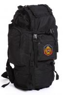 Походный эргономичный рюкзак с нашивкой УГРО