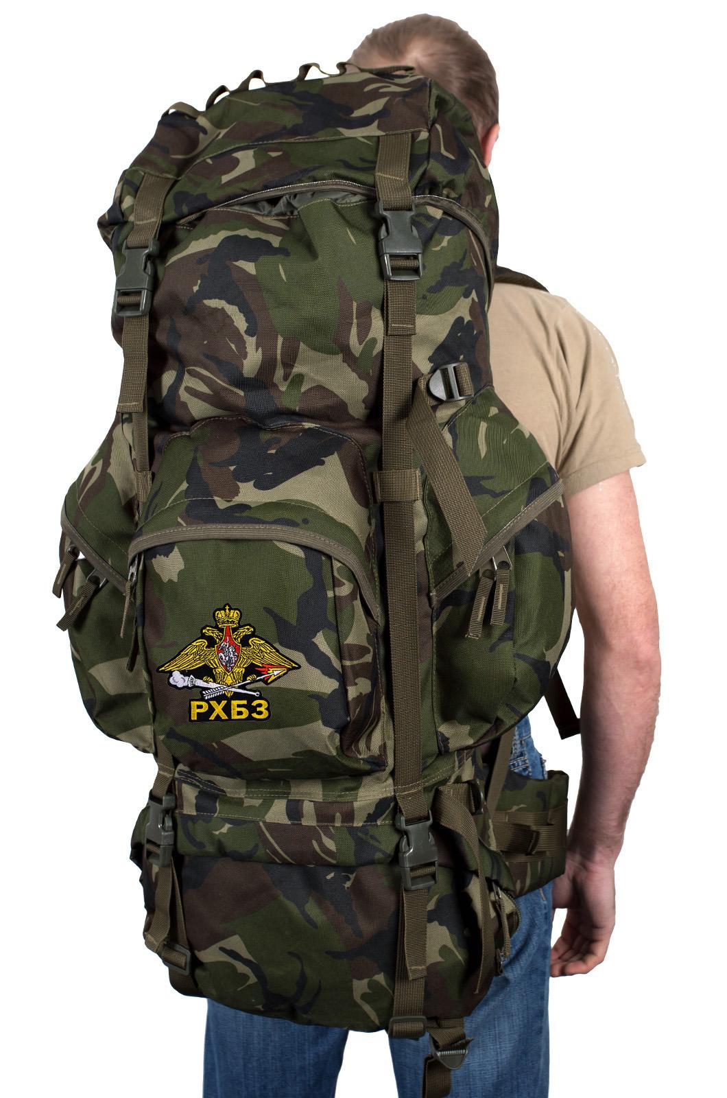 Походный камуфляжный рюкзак с нашивкой РХБЗ