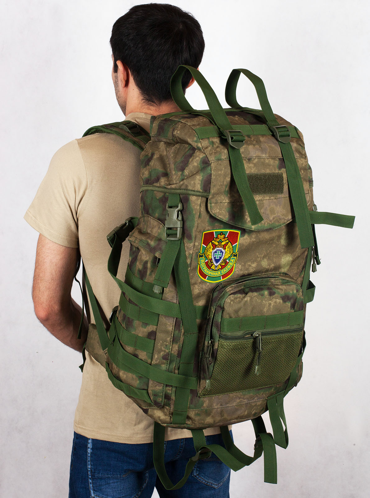 Походный камуфляжный рюкзак с военной нашивкой Пограничной службы - заказать с доставкой