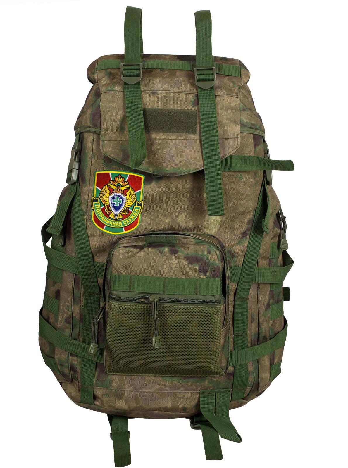 Походный камуфляжный рюкзак с военной нашивкой Пограничной службы - купить оптом