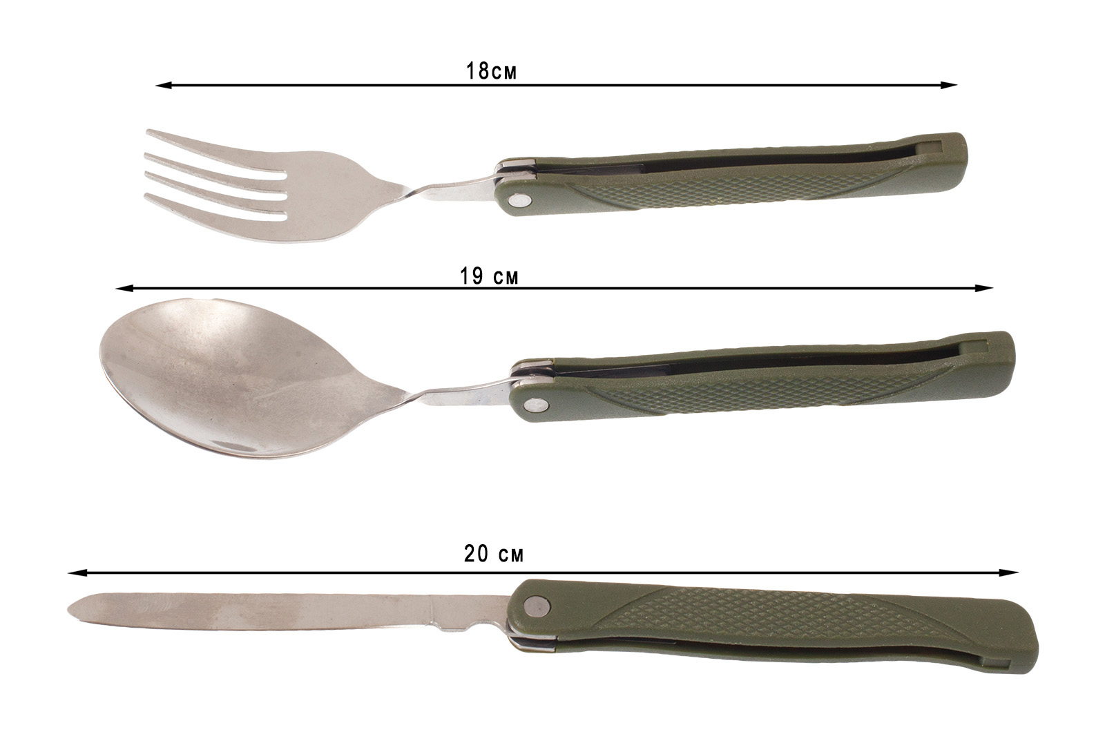 Купить походный набор вилка-ложка-нож по выгодной цене в Военпро