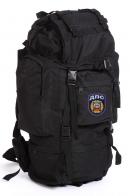 Походный штурмовой рюкзак с нашивкой ДПС