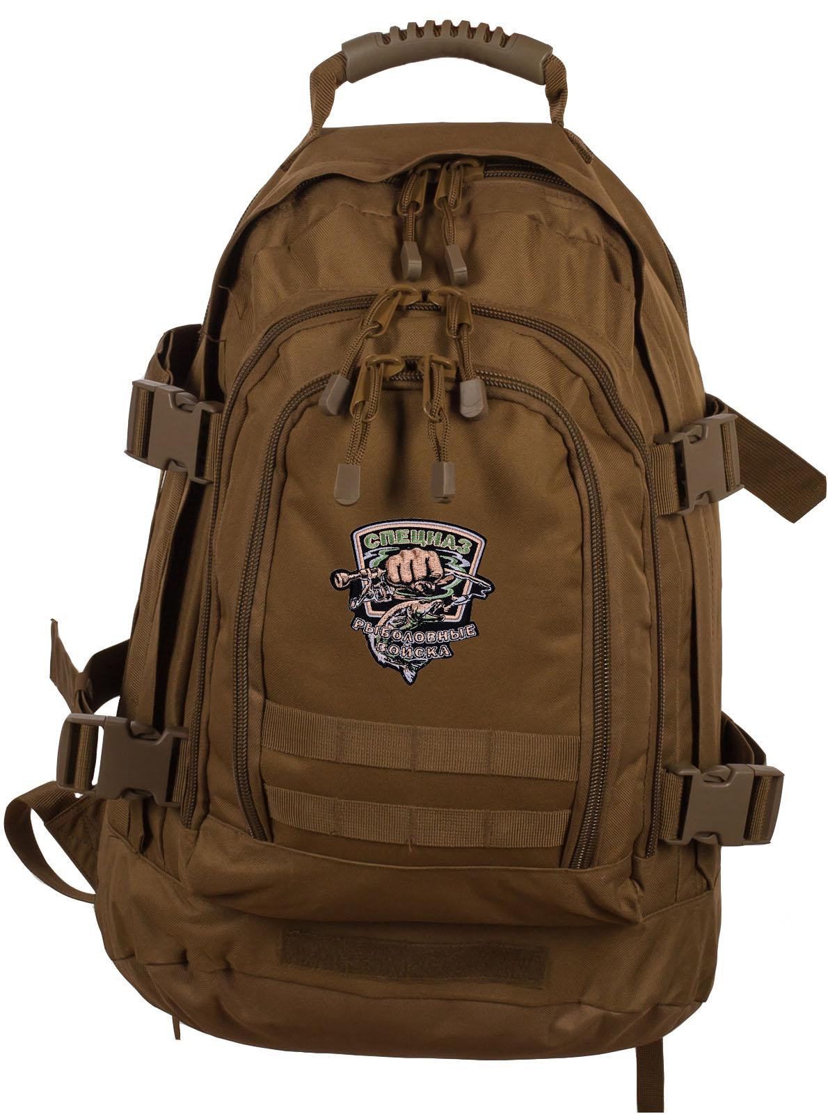 Купить походный штурмовой рюкзак с нашивкой Рыболовный Спецназ с доставкой в ваш город