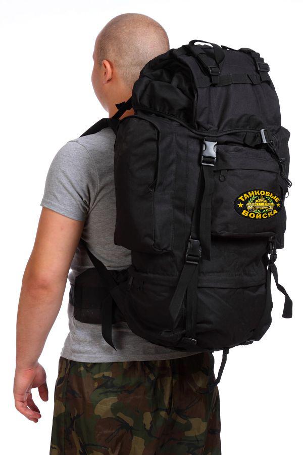 Походный тактический рюкзак с нашивкой Танковые Войска - купить выгодно