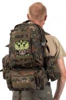 Походный удобный рюкзак с нашивкой Герб России
