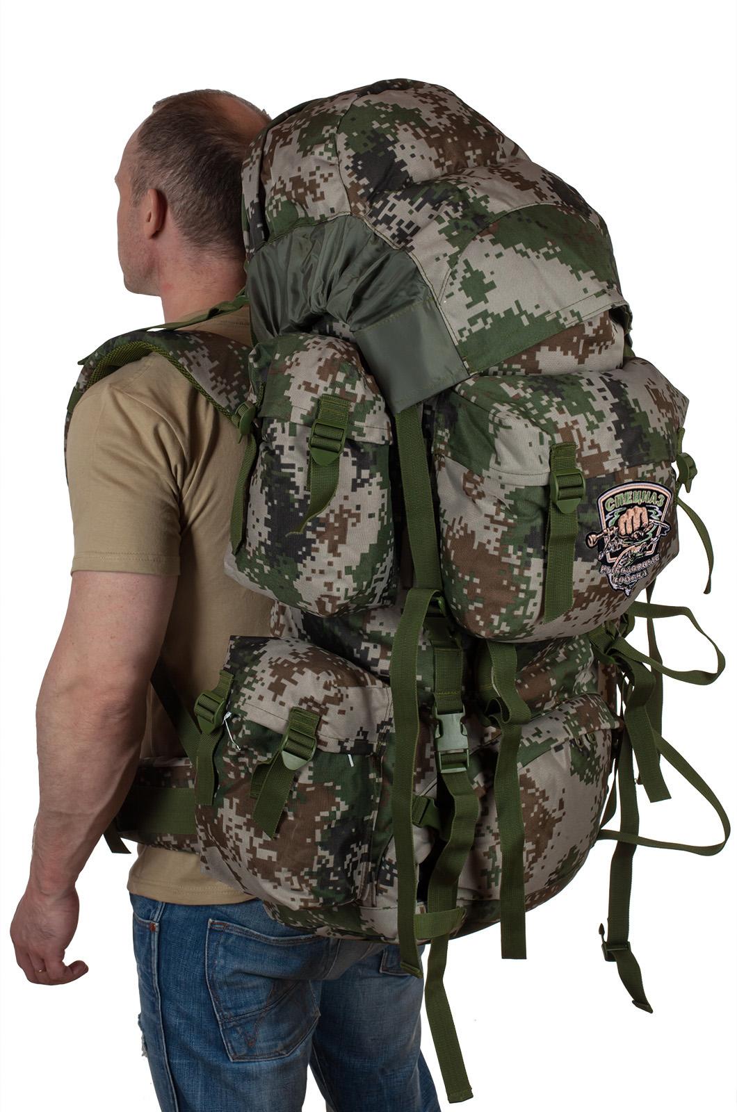 Походный вместительный ранец-рюкзак с нашивкой Рыболовный Спецназ - купить в розницу