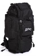 Походный вместительный рюкзак с нашивкой ДПС