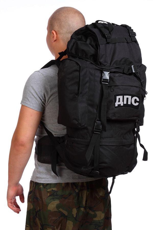 Походный вместительный рюкзак с нашивкой ДПС - купить оптом