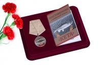 Похвальная медаль Кета