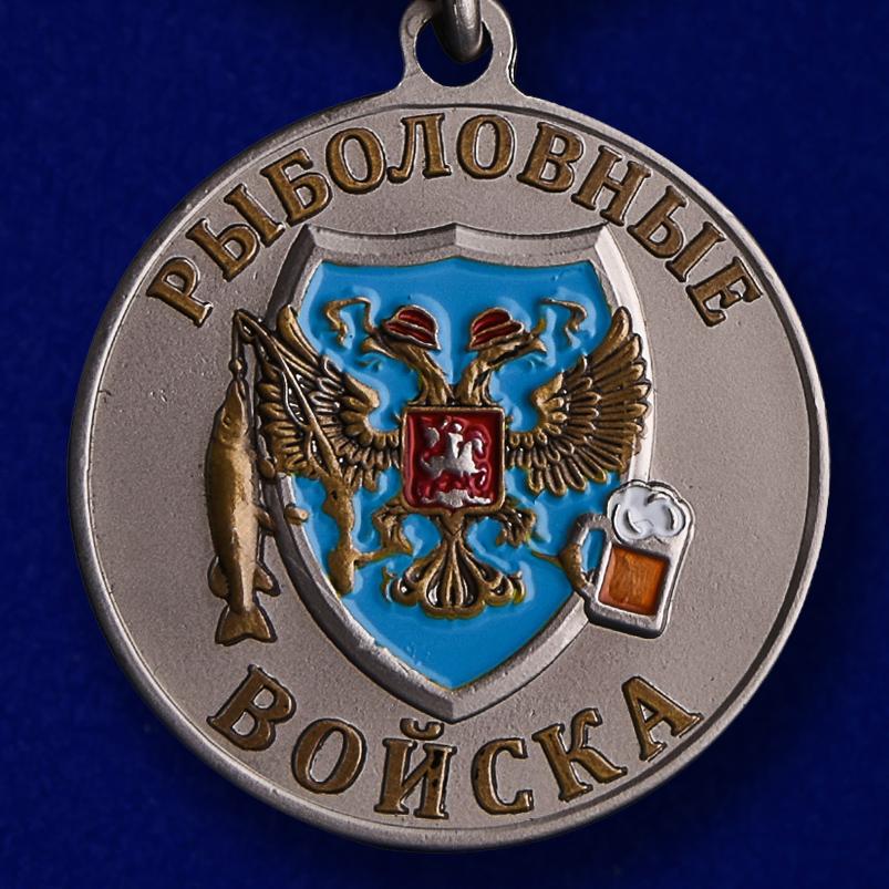 """Похвальная медаль """"Марлин"""" в наградном футляре с покрытием из флока"""