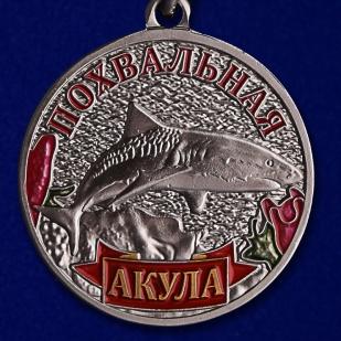 """Купить похвальную медаль рыбака """"Акула"""" в бархатистом футляре из флока"""