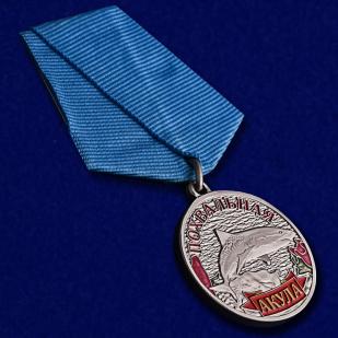 """Похвальная медаль рыбака """"Акула"""" в бархатистом футляре из флока – общий вид"""