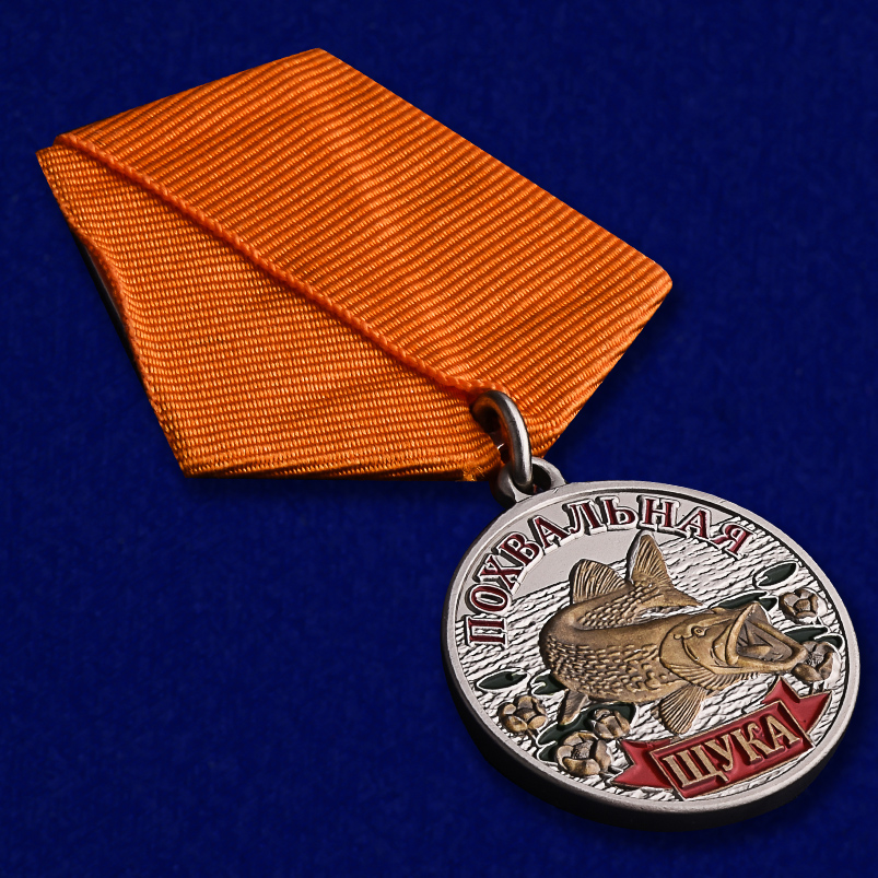 """Похвальная медаль рыбака """"Щука"""" в футляре из флока с пластиковой крышкой – общий вид"""