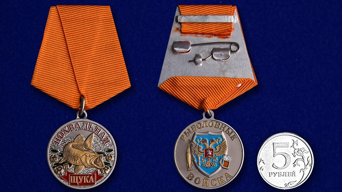 """Похвальная медаль рыбака """"Щука"""" в футляре из флока с пластиковой крышкой – сравнительный вид"""