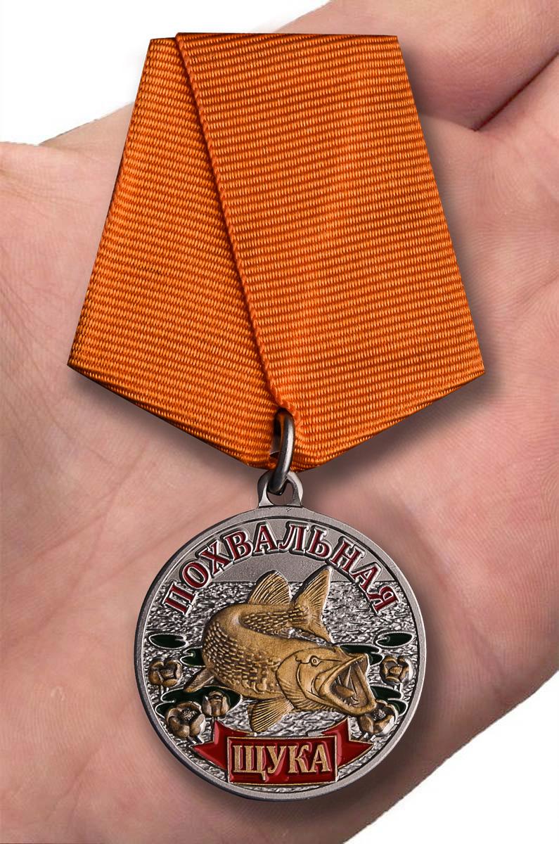 """Похвальная медаль рыбака """"Щука"""" в футляре из флока с пластиковой крышкой – вид на ладони"""