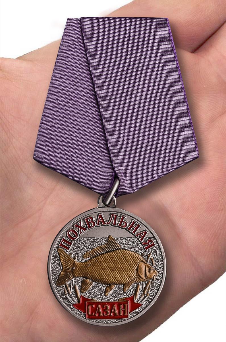 Похвальная медаль рыбаку Сазан - вид на ладони