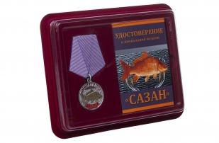Похвальная медаль рыбаку Сазан - в футляре с удостоверением