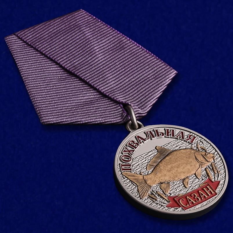 Похвальная медаль рыбаку Сазан - общий вид