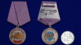 Похвальная медаль рыбаку Сазан - сравнительный вид