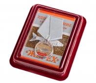 """Похвальная медаль рыбаку """"Жерех"""" в оригинальном футляре из флока"""