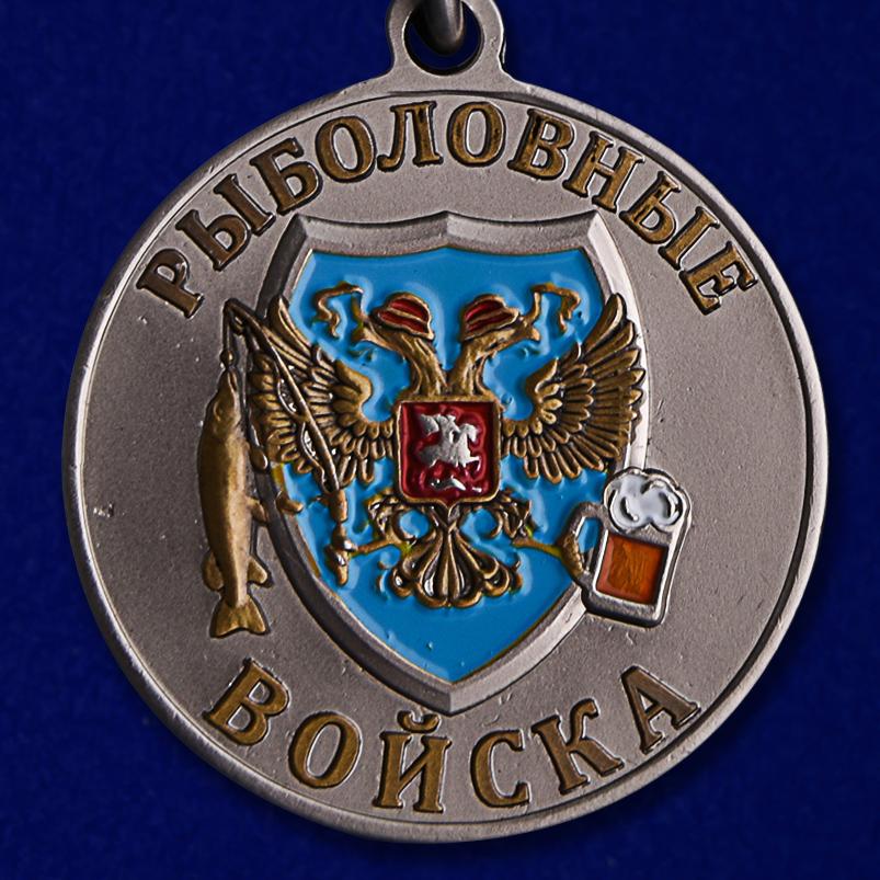"""Похвальная медаль рыбаку """"Жерех"""" в оригинальном футляре из флока в подарок"""