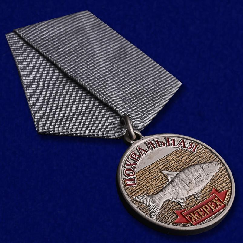 """Похвальная медаль рыбаку """"Жерех"""" в оригинальном футляре из флока - общий вид"""