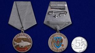 """Похвальная медаль рыбаку """"Жерех"""" в оригинальном футляре из флока - сравнительный вид"""