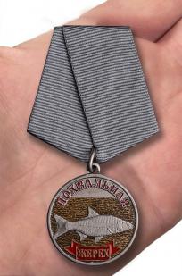 """Похвальная медаль рыбаку """"Жерех"""" в оригинальном футляре из флока - вид на ладони"""