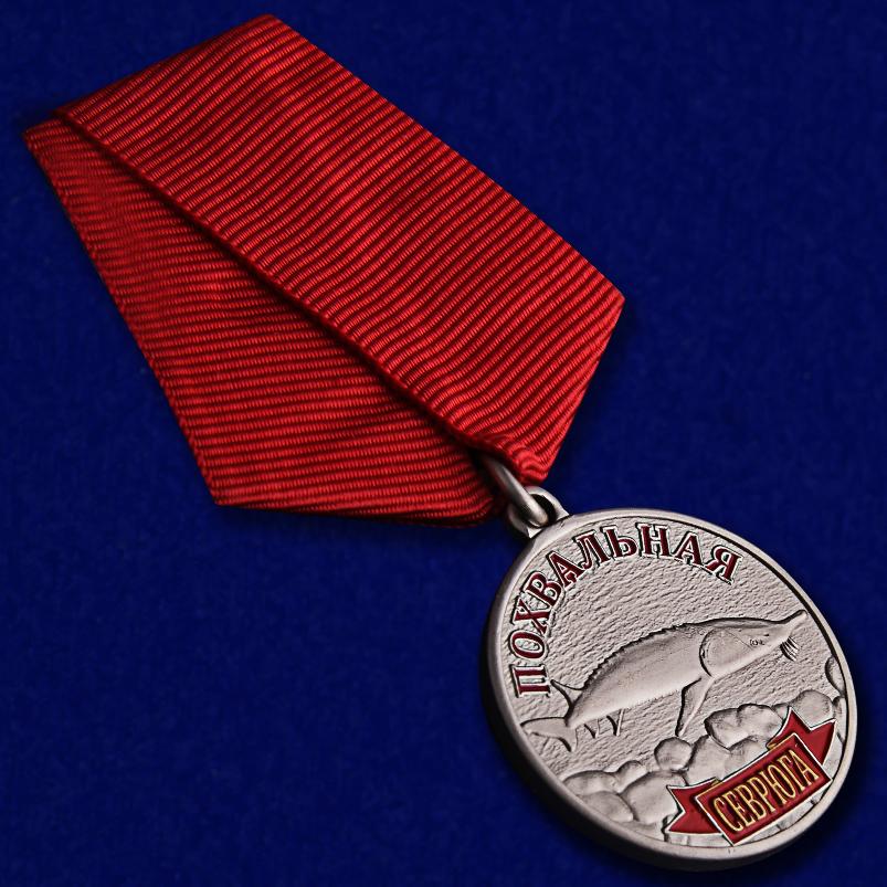 Похвальная медаль Севрюга - общий вид