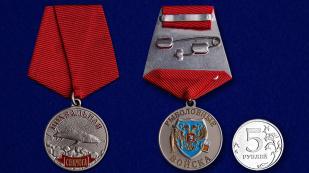 Похвальная медаль Севрюга - сравнительный вид