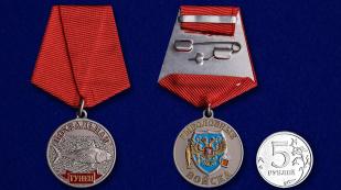 """Похвальная медаль """"Тунец"""" в подарок рыбаку в наградном футляре из флока с прозрачной крышкой - сравнительный вид"""