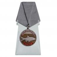 Похвальная медаль Жерех на подставке
