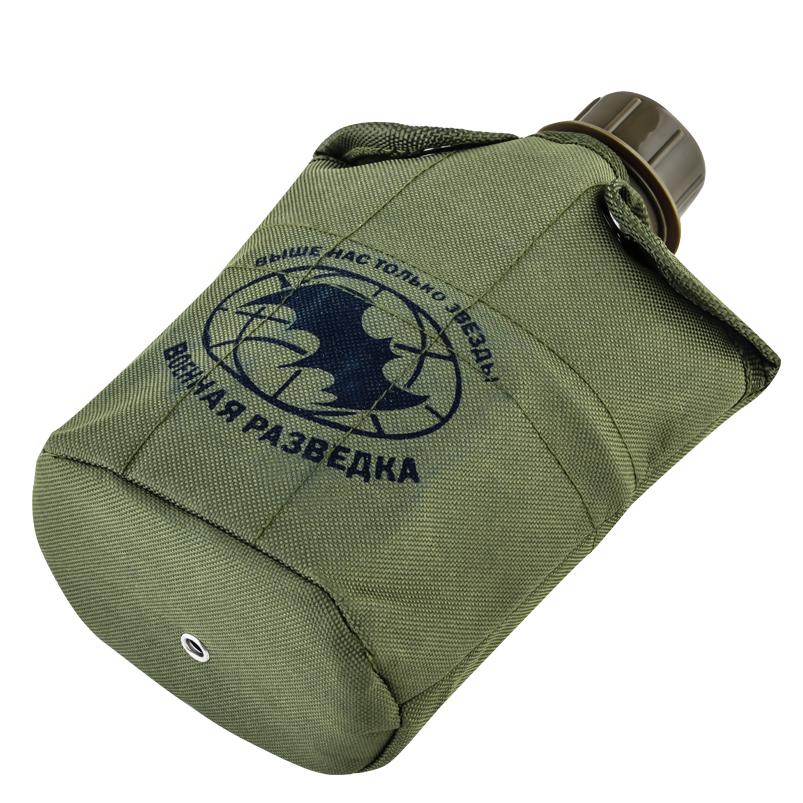 Полевая фляга Военного разведчика в термоподсумке по лучшей цене