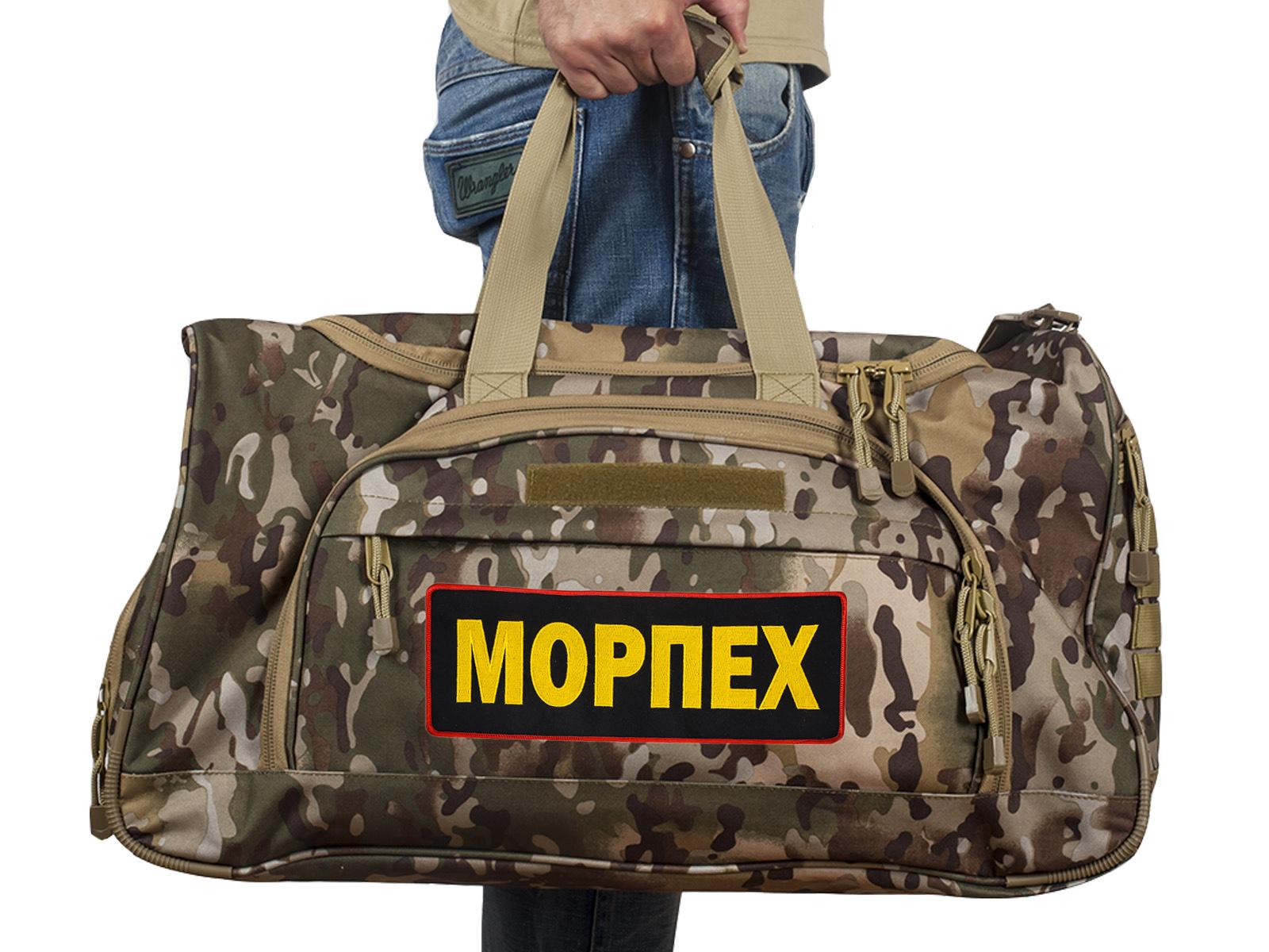 Купить мужскую дорожную сумку в интернет магазине Военпро