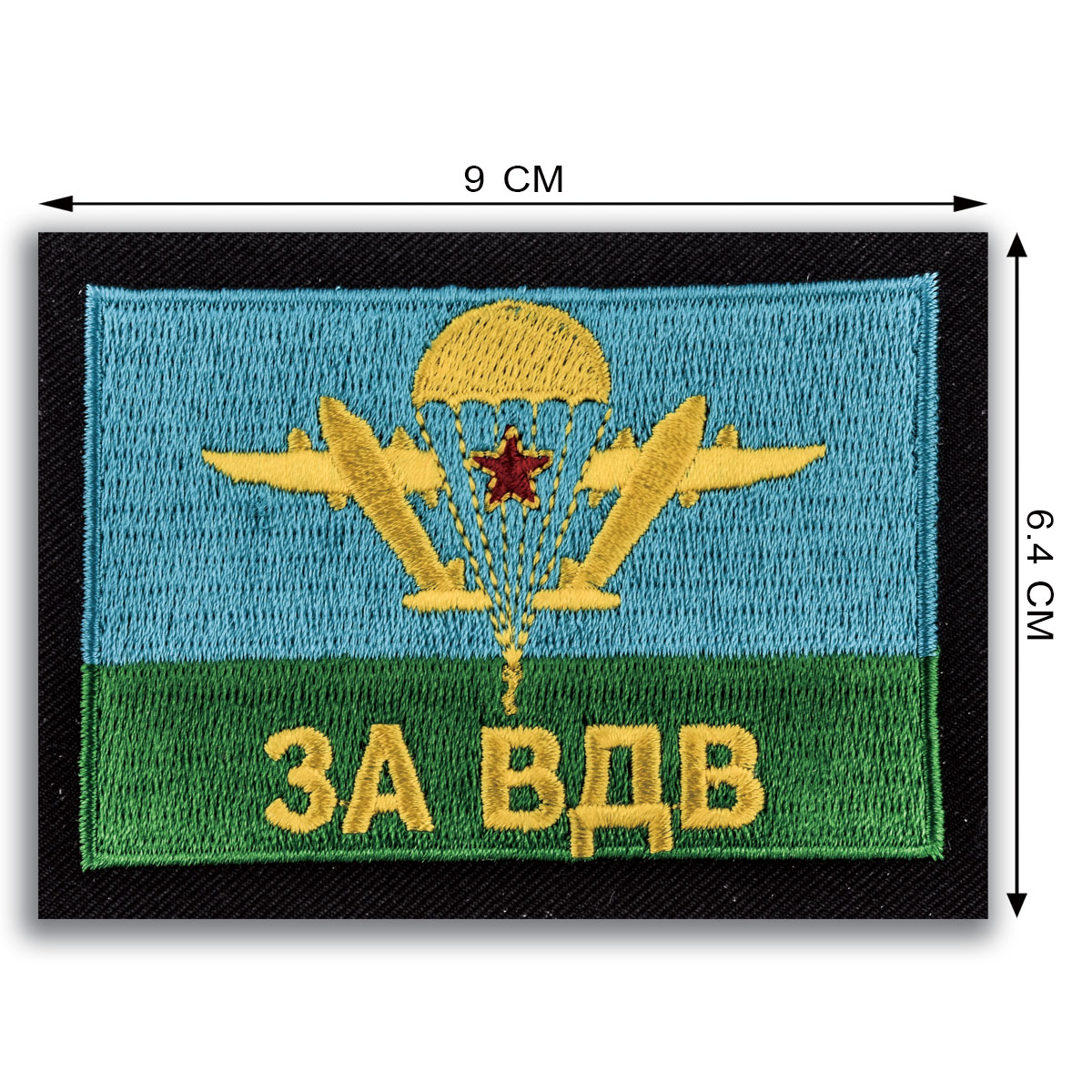 Полевой нессер десантника