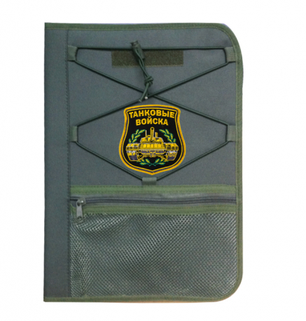 Полевой офицерский планшет с нашивкой Танковые Войска