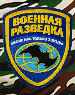 """Полевые шорты """"Военная разведка""""."""