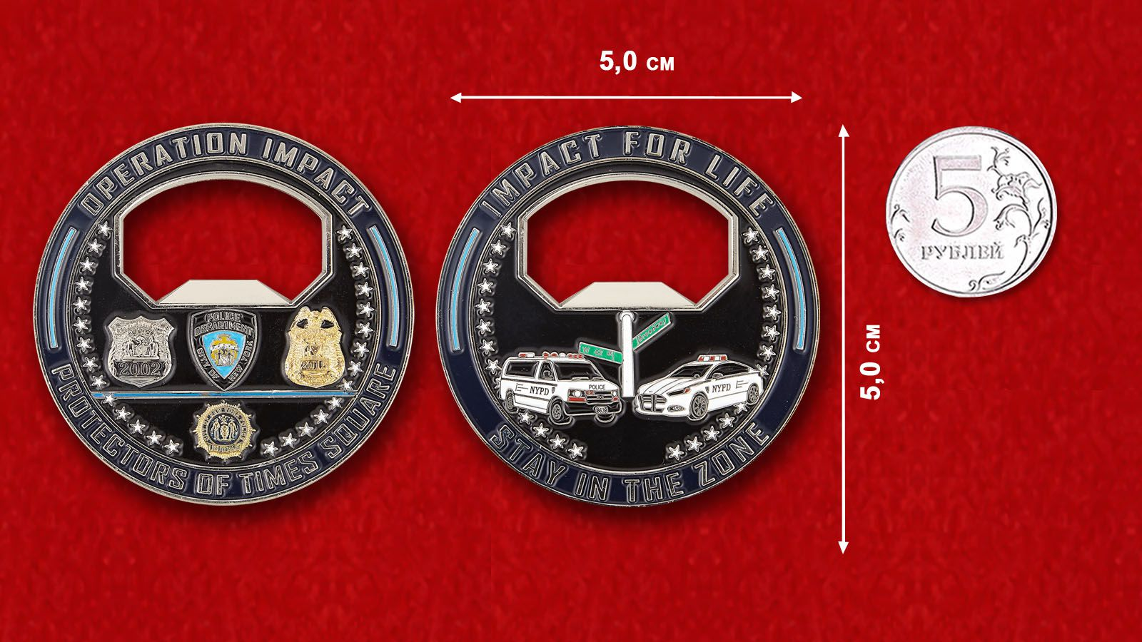 Police Department of New York City Challenge Coin - comparative size