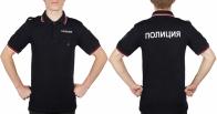 """Полицейская футболка поло с надписью """"Полиция"""" на спине"""