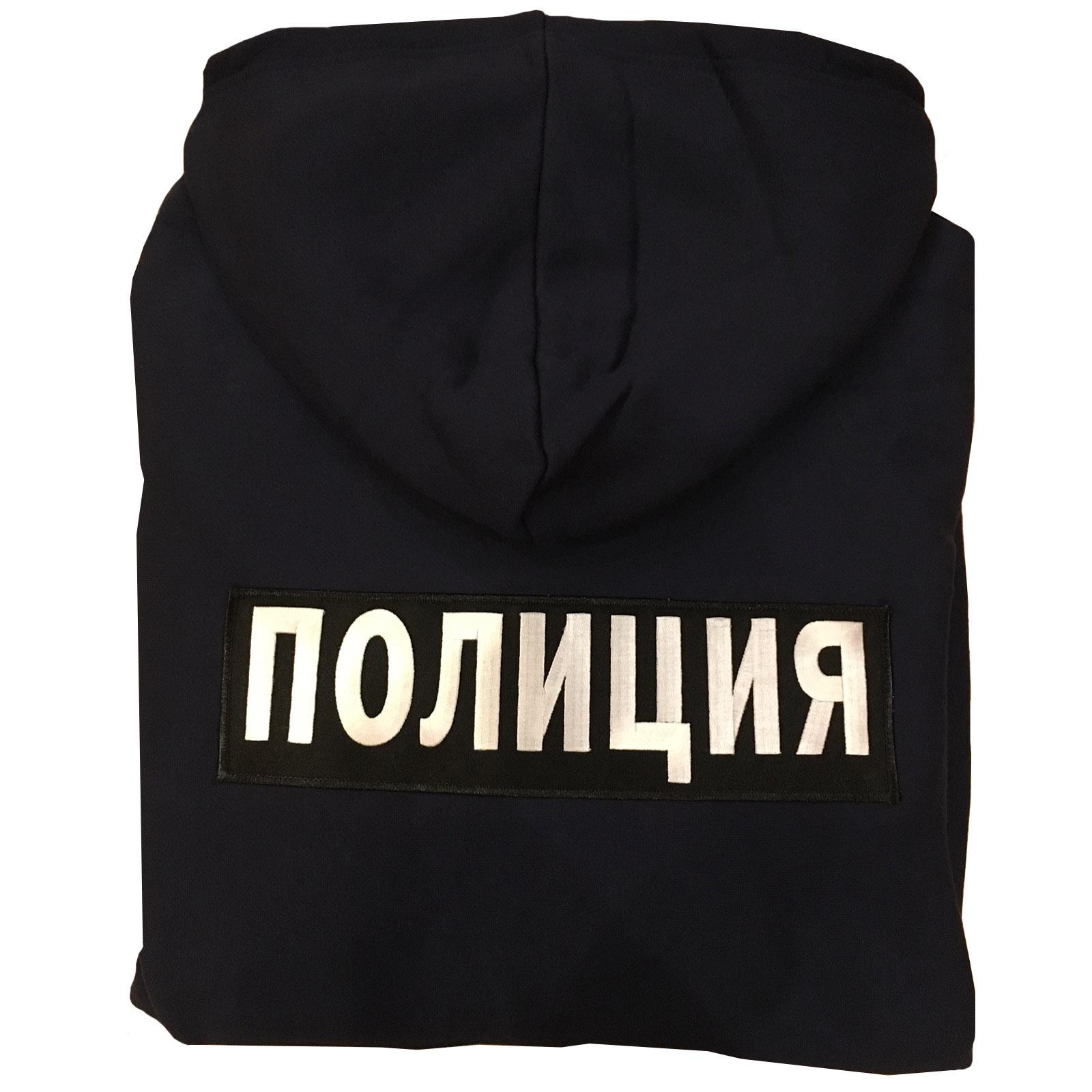 Полицейская толстовка с капюшоном