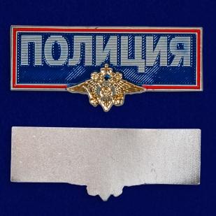 Полицейский шильдик (металлический, цветной) по выгодной цене