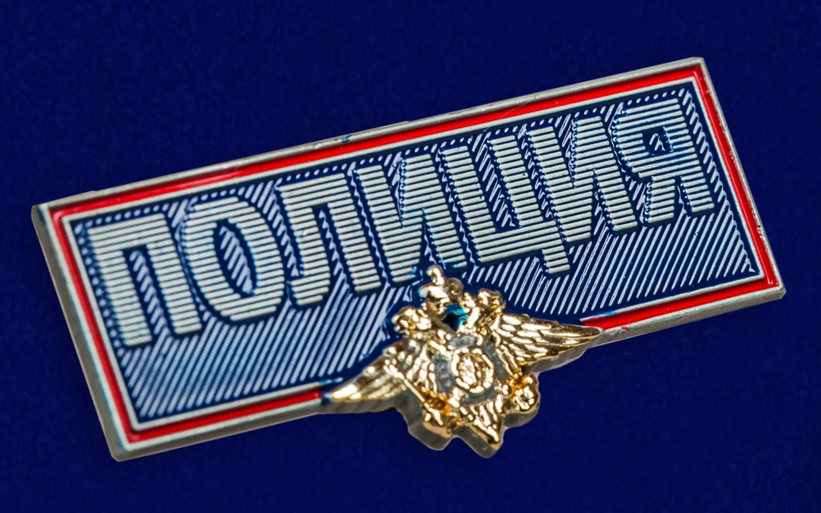 Купить полицейский шильд (металлический, цветной) по выгодной цене