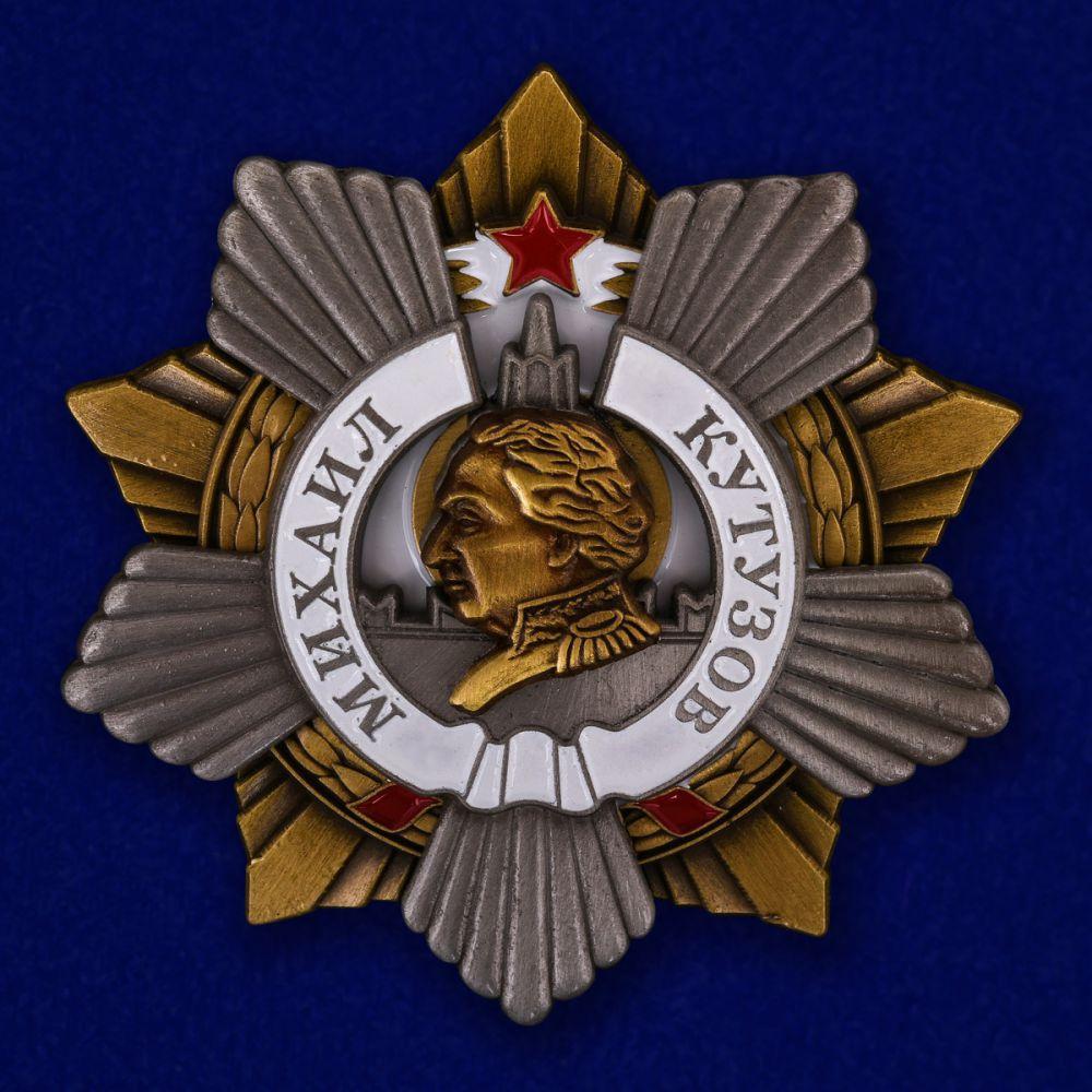 Орден Кутузова (1 степени)
