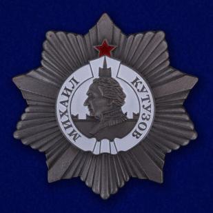 Орден Кутузова  (II степени)
